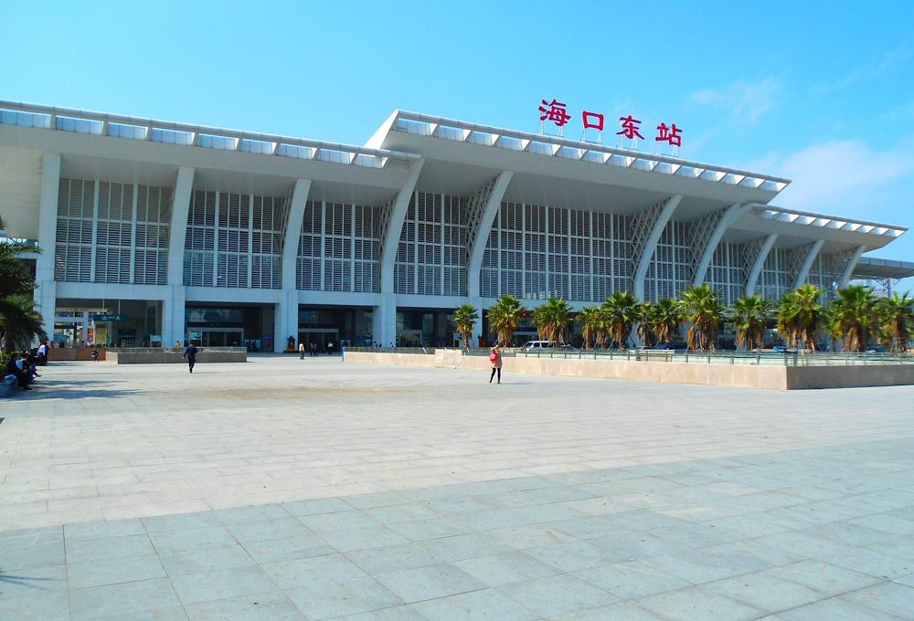 Вокзал Хайкоу на острове Хайнань