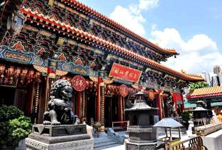 Храм Вон Тай Син в Гонконге