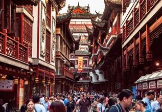 Старый город Наньши в Шанхае