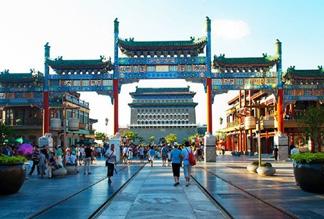 Почётная арка в Пекине