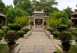 Великая мечеть Шэньси