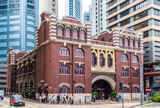 Рынок Western Market в Гонконге