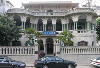 Дом-музей Сунь Ятсена в Шанхае