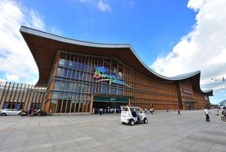 Железнодорожный вокзал Саньи