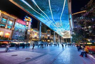 Торговый центр «The Place» в Пекине
