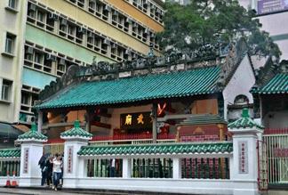 Храм Ман Мо в Гонконге