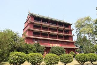 Башня Чжэньхай (Zhenhai) в Гуанчжоу