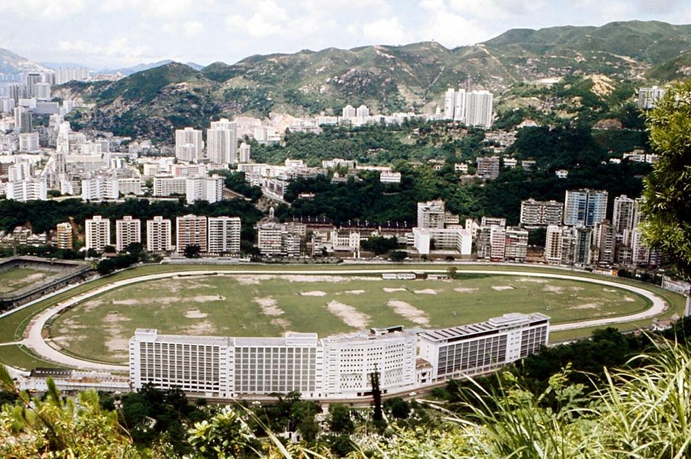 Хэппи-Вэлли в Гонконге