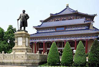 Мемориальный зал Сунь Ятсена в Гуанчжоу