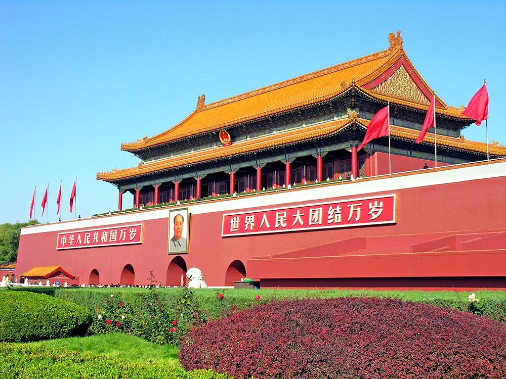 Врата Небесного Спокойствия в Пекине