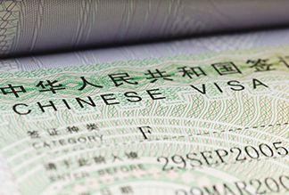 В Шанхае вводится 144-часовой безвизовый режим для транзитных пассажиров