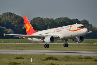 Авиакомпанией Tianjin Airlines открыт новый маршрут