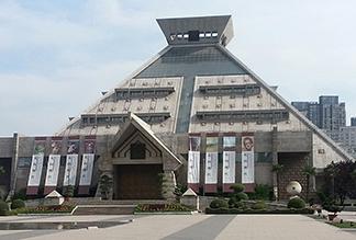 Государственный музей провинции Хэнань