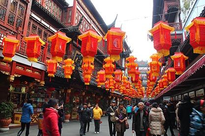 Туры в Шанхай в Феврале 2022 года