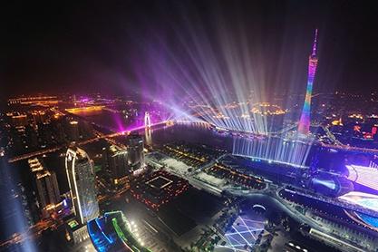 Туры в Гуанчжоу в Январе 2022 года