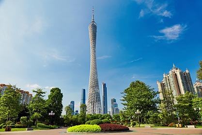 Туры в Гуанчжоу в Июне 2020 года