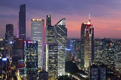 Туры в Гуанчжоу в Сентябре 2020 года