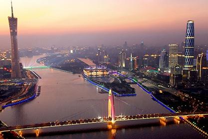 Туры в Гуанчжоу в Октябре 2019 года