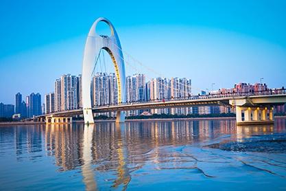 Туры в Гуанчжоу в Ноябре 2021 года