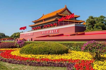 Туры в Пекин в Апреле 2021 года