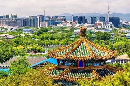 Туры в Пекин в Мае 2021 года