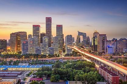 Туры в Пекин в Июле 2021 года