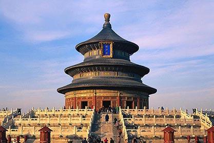 Туры в Пекин в Августе 2021 года