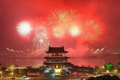 Туры в Пекин в Декабре 2020 года