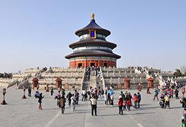 Групповые туры в Китай
