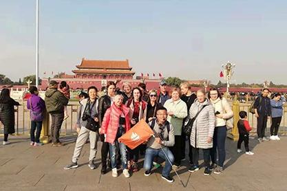 Организованные туры в Китай