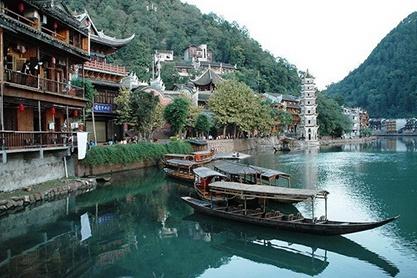Индивидуальный тур в Китай
