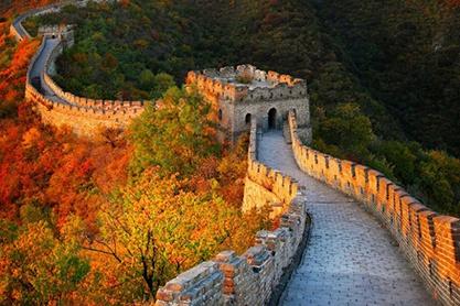 Туры в Китай осенью