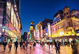 Туры в Китай на выходные