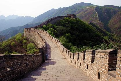 Туры в Китай к Великой китайской стене
