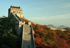 Туры в Китай в Октябре 2020