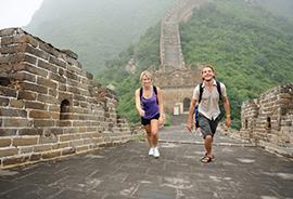 Туры в Китай на двоих