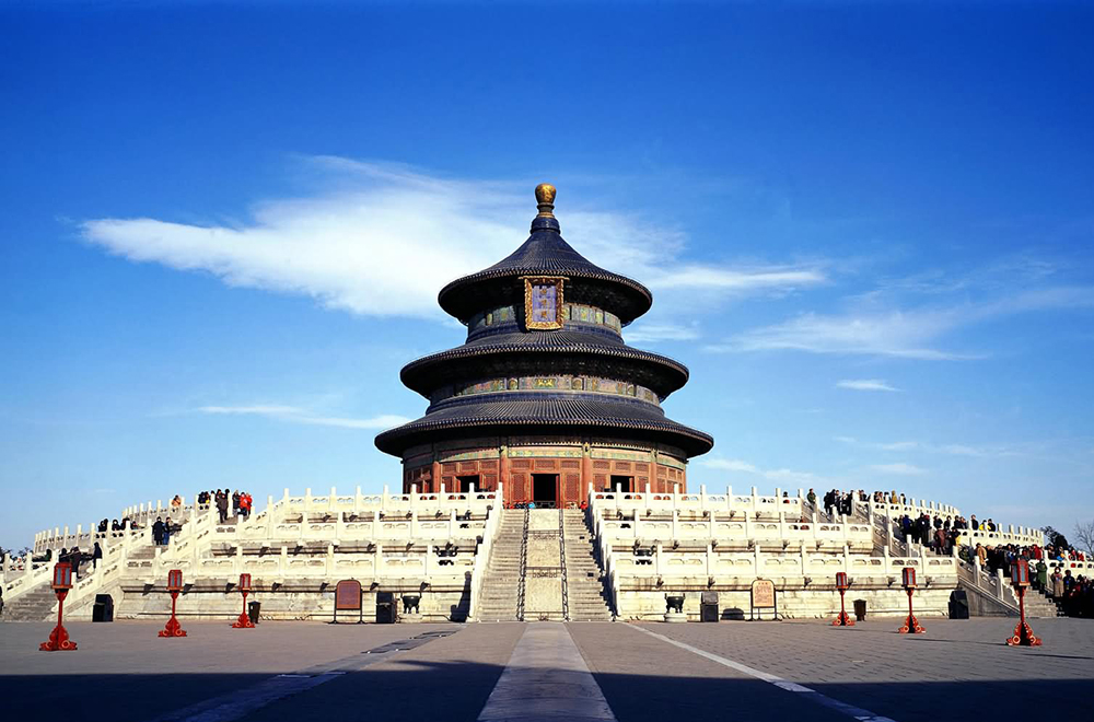 о.Хайнань (7н) – Пекин (3н)