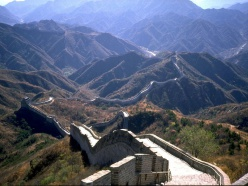 Старый Новый Китай