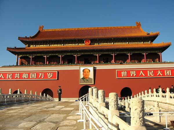 Пекин-Чжанцзяцзе-Фэнхуан-Шанхай