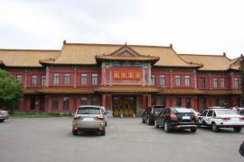 Лечение в г.Аньшань. Санаторий Танганцзы.