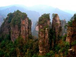Волшебные горы Аватар