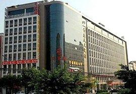 Отель CALVIN 4* в Гуанчжоу