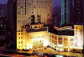 Отель CHANG AN GRAND 5* в Пекине