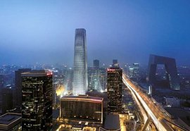 Отель CHINA WORLD SUMMIT WING 5* в Пекине