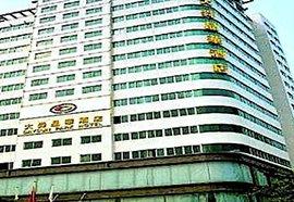 Отель DAYSUN PARK 4* в Гуанчжоу