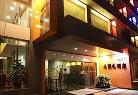 Отель ELAN 3* в Гуанчжоу