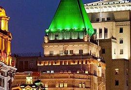 Отель FAIRMONT PEACE 5* в Шанхае