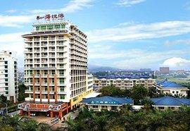 Отель HAIYUE BAY HOLIDAY 3* на о.Хайнань