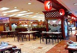 Отель HILBIN 4* в Гуанчжоу