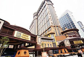 Отель HOLIDAY INN COTAI CENTRAL 4* в Макао